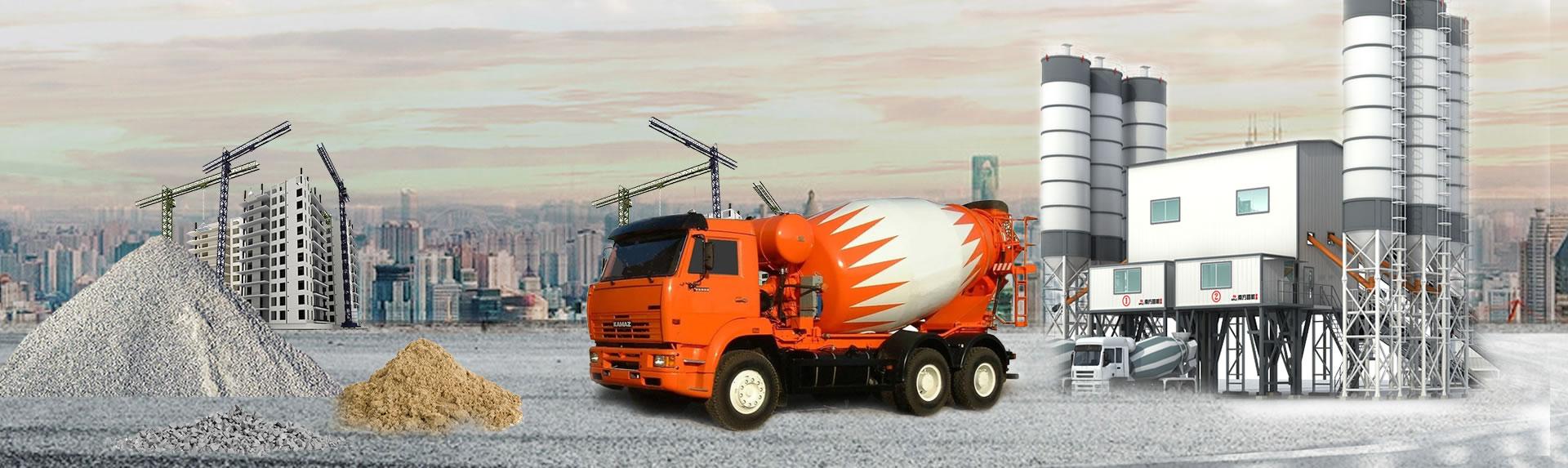 заказать миксер бетона в калининграде